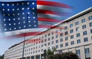 الخارجية الأميركية: فرض عقوبات على حزب الله وعصائب أهل الحق العراقية وكتائب حزب الله العراقي
