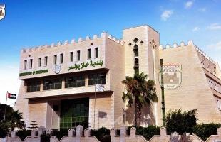 مجلس بلدية خانيونس يقر تسهيلات وأنظمة لخدمة المواطنين وتطوير المدينة