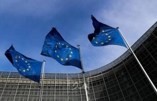"""أوروبا تقاضى قبرص ومالطا بسبب """"جوازات السفر الذهبية"""" لمستثمرين أجانب"""