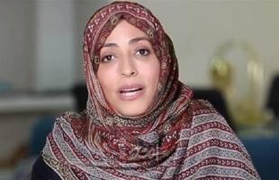 الإخوانية توكل كرمان تدين نفي ميلشيا الحوثيين لبهائيين إلى خارج اليمن: جريمة فاشية