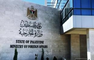 """""""الخارجية"""": 97 وفاة و1605 إصابات بكورونا بين أبناء جالياتنا الفلسطينية حول العالم"""