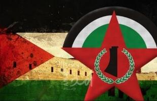 الديمقراطية تنظم وقفة وفاء في ذكرى عضو مكتبها السياسي هشام أبو غوش