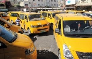 """""""حماية المستهلك"""" ترفض رفع أسعار المواصلات بمحافظات الضفة الغربية"""
