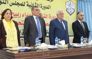 ثوري فتح: القرار العسكري الإسرائيلي انتهاك لكافة الاتفاقيات وسنتعامل معه كقرار حرب