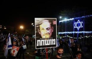 مئات الإسرائيليين يتظاهرون ضد تشكيل نتنياهو الحكومة الجديدة