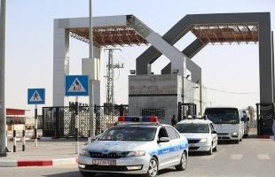 بعد اغلاق طويل..غزة: الإعلان عن تفعيل التسجيل لمغادرة العالقين عبر معبر رفح