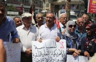 وقفة احتجاجية على زيارة بومبيو لإسرائيل في نابلس..والعالول: بالوحدة نواجه التحديات