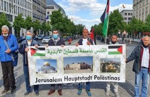 بالصور - إحياء الذكرى الـ 72 للنكبة الفلسطينية في برلين