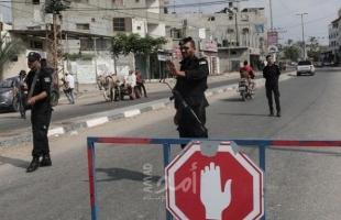 """شرطة غزة تقرر منع إقامة الحفلات في الأماكن العامة حتى نهاية اختبارت """"التوجيهي"""""""