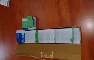 بالتعاون مع برنامج الأغذية العالمي.. تنمية الخليل توزع نحو 1200بطاقة الكترونية