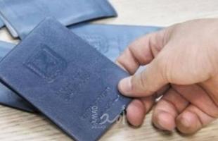 الإتفاق على تخفيف إجراءات الدخول لمحافظة أريحا لحملة الهوية المقدسية