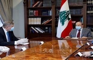 عون: لبنان مصمم على الهدوء عند حدوده الجنوبية