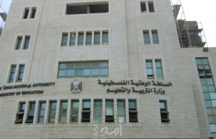 تعليم حماس تعلن أسماء الدفعة الأولى من الوظائف التعليمية والنقل اللوائي