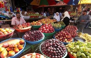 أسعار الخضروات والدواجن المحدثة في أسواق غزة