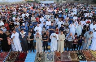دار الافتاء تُعلن موعد صلاة عيد الأضحى في فلسطين
