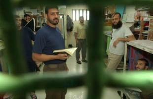 أسيران من قطاع غزة يدخلان أعوامًا جديدة داخل السجون الإسرائيلية