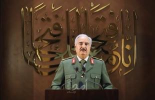 حفتر: مسار السلام العادل هو الخيار الاستراتيجي لمعالجة كل القضايا العالقة في ليبيا