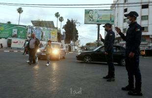 شرطة حماس تغلق 95 منشأة تجارية مُخالفة خلال 24 ساعة