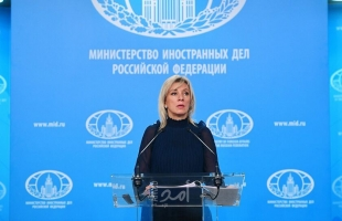 الخارجية الروسية: زيادة نشاط الناتو في البحر الأسود يعقد الوضع الأمني