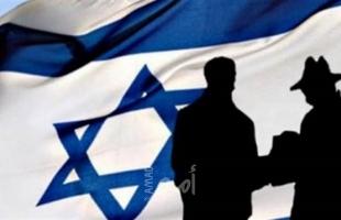 """قناة عبرية: """"الموساد"""" يشارك في التحقيقات بشأن التفجير قرب السفارة الإسرائيلية بالهند"""