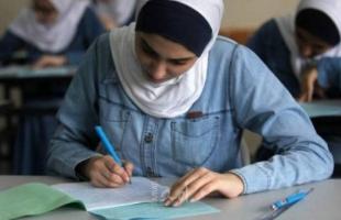 التربية تُعلن نتائج الدورة الثانية لامتحان الثانوية العامة