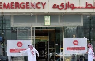 السعودية: تسجيل 1618 إصابة جديدة وتعافي 1870