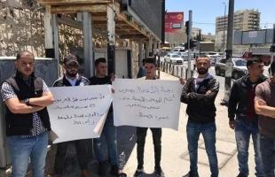 بيت لحم: عمال بقطاع السياحة ينظمون وقفة للمطالبة بحقوقهم في ظل جائحة كورونا