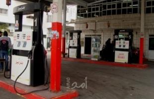 الهيئة العامة للبترول تعلن أسعار المحروقات والغاز خلال شهر يونيو