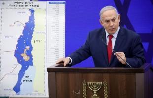 استطلاع: 15% من الإسرائيليين يؤيدون 'الضم' كما ورد في خطة ترامب