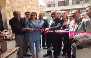 """بلدية جنين و""""التعاون"""" يحتفلان بافتتاح مركز الطفل الثقافي"""