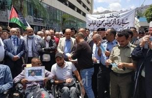وقفةٍ احتجاجية ضد صفقة ترامب وضم إسرائيل للأراضي في نابلس
