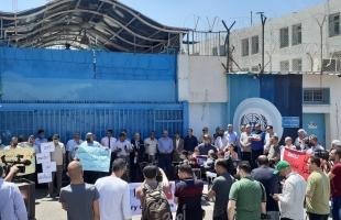 بالصور - وقفة احتجاجية للمفصولين من مراكز تأهيل الأونروا في غزة