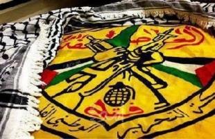 حركة فتح تصدر نداءً لأبناء الشعب الفلسطيني