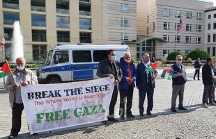 بالصور: إحياء الذكرى 53 للنكسة الفلسطينية في برلين