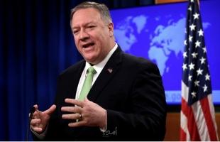 بومبيو: الاتفاق النووي مع إيران أصبح من الماضي