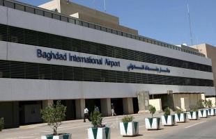 العراق: سقوط صاروخين في محيط بغداد الدولي
