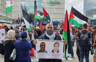إعدام الأمريكي جورج فلويد وإعدام الفلسطيني إياد الحلاق وجهين لعملة واحدة