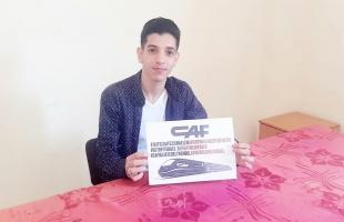 مسؤول في فدا يدعو شركةCAF الاسبانية الى الانسحاب من مشروع القطار فى القدس المحتلة.