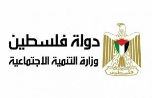 """تنمية حماس تغلق مقرها شمال غزة بعد اكتشاف اصابات بـ""""كورونا"""""""