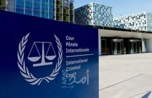 قوى ومؤسسات فلسطينية تدين فرض أمريكا عقوبات على مسؤولين بالجنائية الدولية