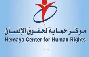 حماية يدين الإجراءات العنصرية بحق الأسرى ويحمل سلطات الاحتلال المسؤولية عن حياة الأسير أبو وعر