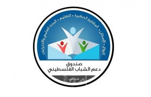 كشف أسماء المستفيدين من قرض الزواج في غزة