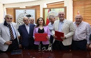 """""""التعاون"""" ومؤسسة """"الشيخ عمرو عرفات"""" يوقّعان اتفاقية منحة لإنشاء حديقة """"الاستقلال"""" في نابلس"""
