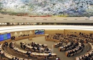 """إسرائيل غاضبة من البحرين والسودان والمكسيك بسبب تصويتهم في """"حقوق الإنسان"""""""