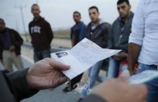 غزة: الغرف التجارية تصدر تنويهًا مهمًا بشأن تصاريح التجار