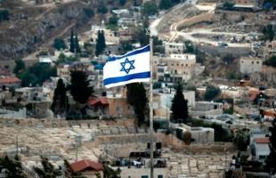"""سلطات الاحتلال تسجل 525 دونماً من """"نحالين"""" لصالح """"الصُندوق القومي اليهودي"""""""