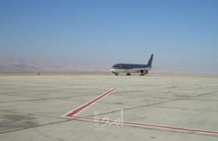 الأردن: فتح مطار الملك حسين الدولي للرحلات الداخلية