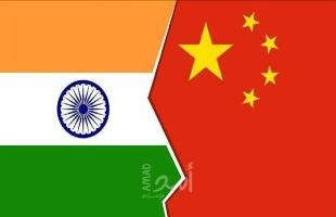 الصين والهند تسعيان الى التهدئة بعد الاشتباك العنيف على الحدود