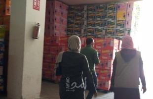 غزة: الإدارة العامة للتفيش وحماية العمل تشرع بحملة تفتيشية على هيئة المدن الصناعية
