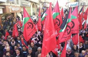 الشعبية بشمال غزة تنظم وقفة احتجاجية ضد سياسة الأونروا